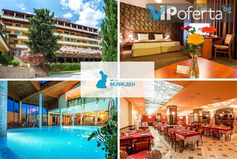 Тридневни и четиридневни пакети със закуски, вечери, оркестър и анимация + ползване на СПА и минерален басейн в Парк Хотел Олимп****, Велинград