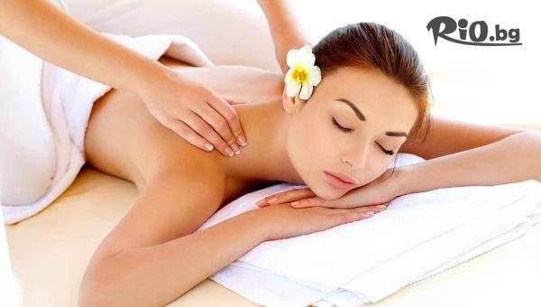 Релаксирайте в Салон за красота Слънчев ден! Включва гръбен масаж на специална цена