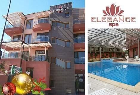 Отпразнувайте 2021-ва година в Хотел Елеганс СПА***, Огняново! Включва вечери и закуски! Плюс басейни с минерална вода и музика на живо