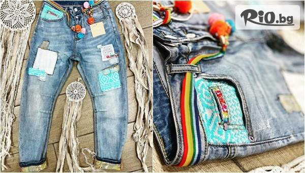 """Дънки """"Jeans Star"""" с шарени помпони, от Memento Exclusive"""