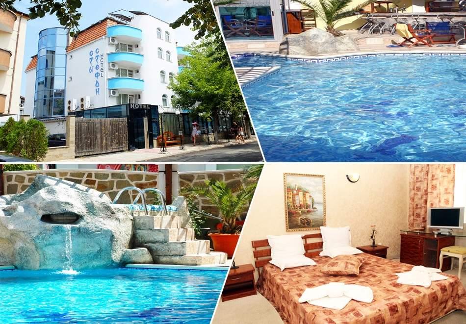 All Inclusive в хотел Свети Стефан, Приморско! Включва басейн и близък плаж