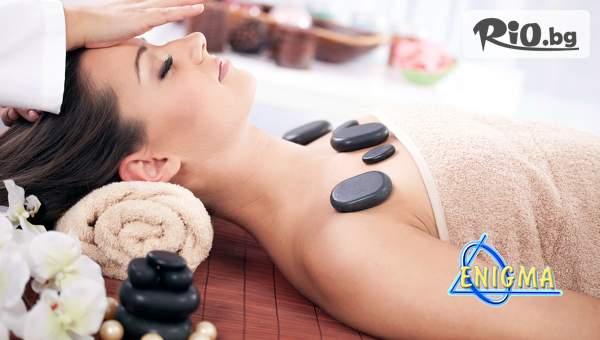 Обгрижете тялото си в Центрове Енигма! Включва японска ZEN терапия на цяло тяло!