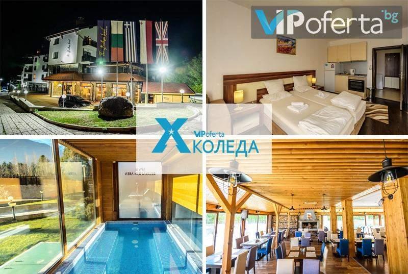 Релакс в Хотел Балканско Бижу, Разлог! Възползвайте се от вечери и закуски! Плюс басейн и СПА