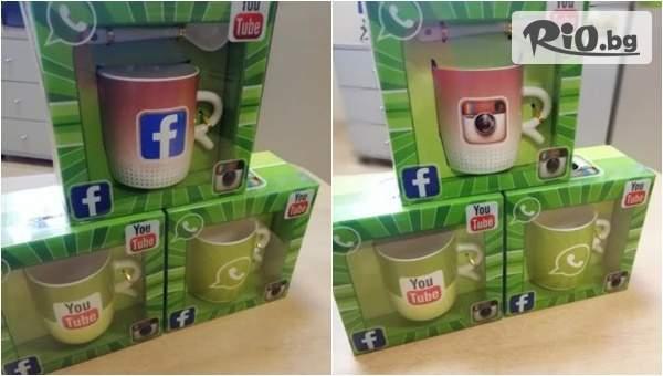 Красива порцеланова чаша с лъжичка с лого по избор Facebook, Youtube, Instagram и Whats up, от Prodavalnikbg.com
