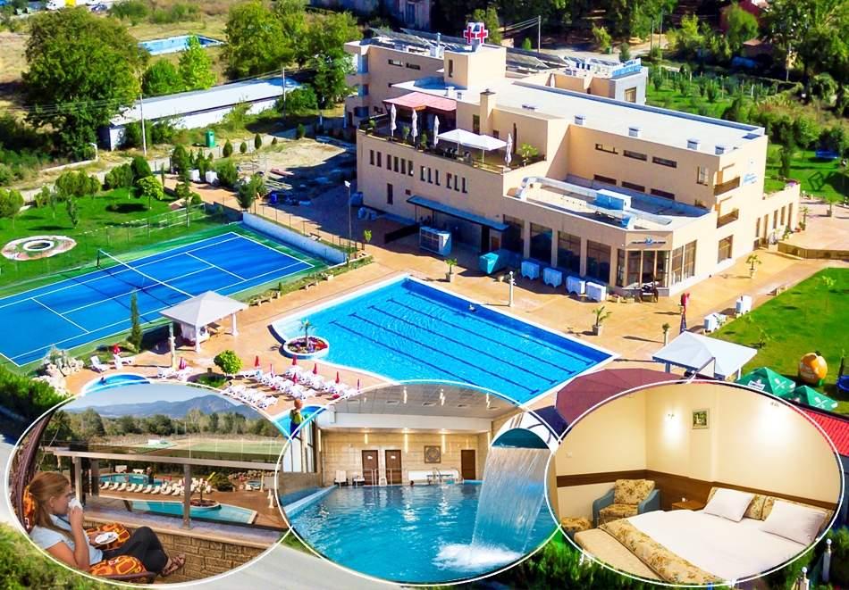 Ваканция в СПА хотел Минерал Ягода! Включва център за релакс, басейн с минерална вода и изхранване закуски!