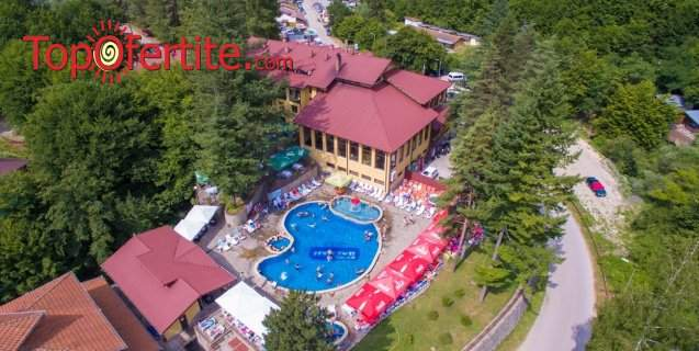 Релаксирайте в Хотел Балкан***, Чифлик! Включва басейн с минерална вода, зона за релакс, джакузита, вечеря и закуска!