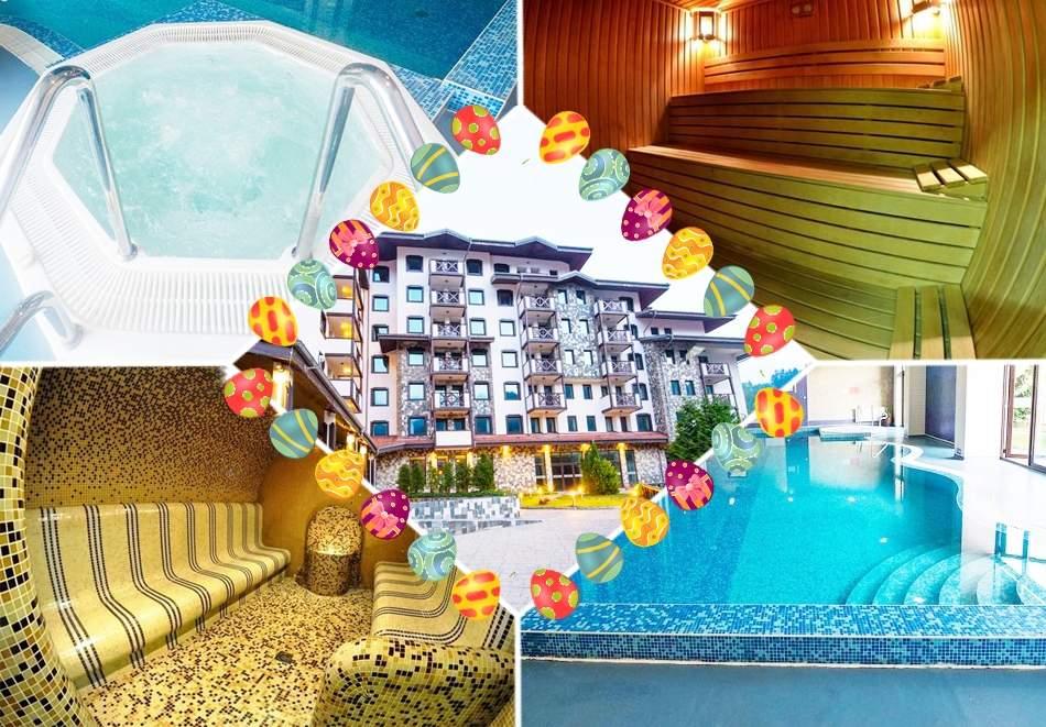 От 4 до 9 Май в хотел Родопски Дом, Чепеларе. 2, 3 или 4 нощувки на база All inclusive на човек + празничен обяд + басейн и релакс пакет