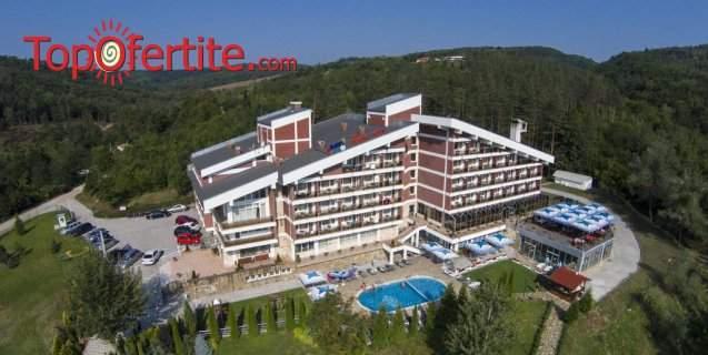 Отпочивайте в Хотел Релакс КООП, Вонеща вода! Възползвайте се от басейн и пълно изхранване!