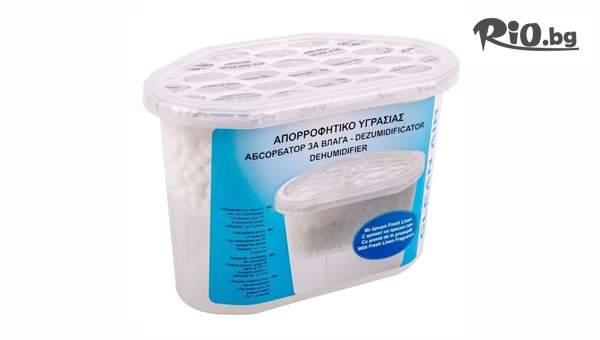 Влагоабсорбатор с аромат на пресен лен с 50% отстъпка, от Prodavalnikbg.com