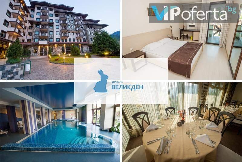 Празнични пакети на база All Inclusive + ползване на басейн и СПА в Хотел Родопски дом, Чепеларе
