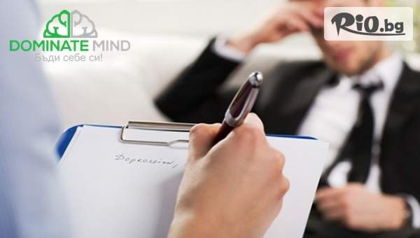 Едночасова online или лична консултация с психолог Кристиян Денчев