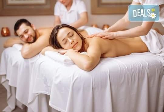 Блаженство за двама! Синхронен релакс масаж на цяло тяло за двама в Студио Giro