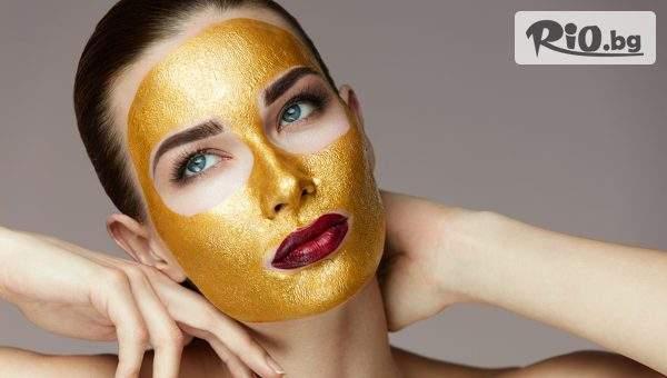 Златна маска за лице NaturFace срещу пигментни петна с 56% отстъпка, от Tanais Shop