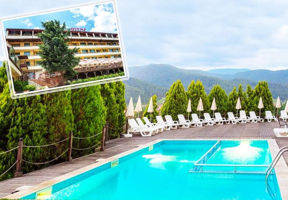 Отпочивайте в Парк хотел Олимп*4, Велинград! Възползвайте се от басей с минерална вода, вечери и закуски!