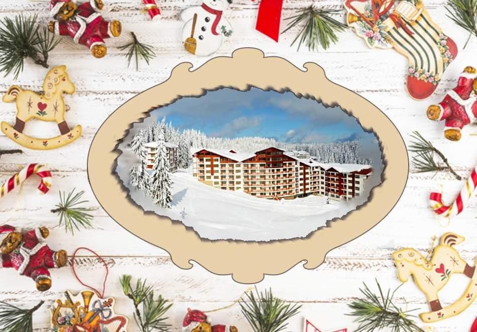 Посрещнете Коледните празници в апарт-хотел Форест Нук, Пампорово! Включва басейн и изхранване вечери/закуски!