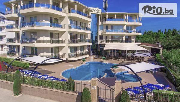 Топ оферта! На море в хотел Адена, Черноморец! Включва басейн и закуска!