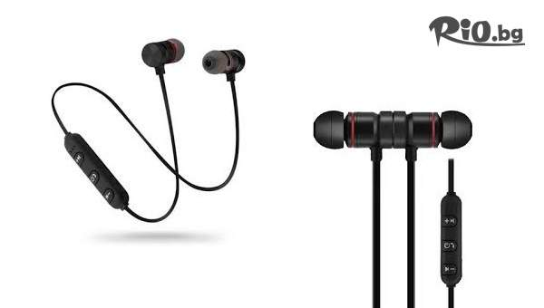 Безжични Bluetooth слушалки Sports, от Prodavalnikbg.com