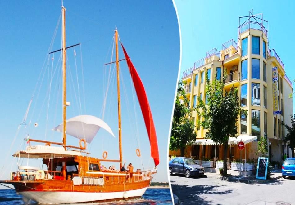 На море в хотел Зонарита, Приморско! Включва разходка с яхта и закуска!