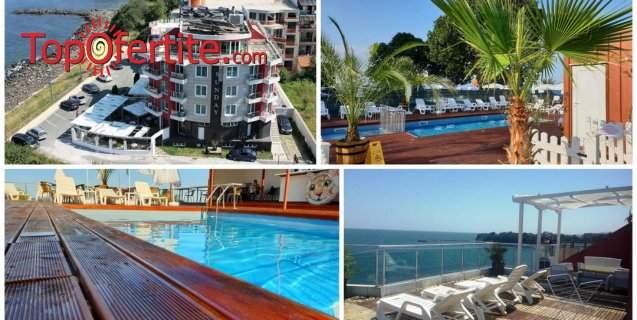 Лятна почивка в Хотел Съндей, Китен! Включва пълно изхранване и басейн!