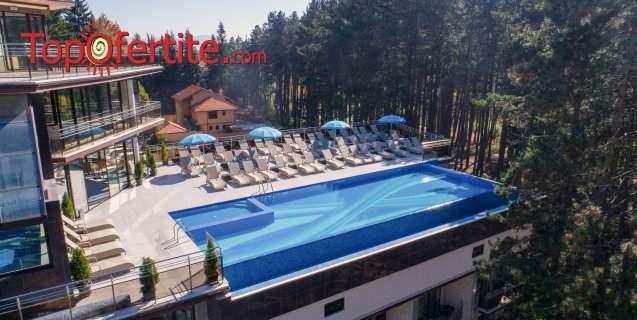 Отпочивайте в Хотел Инфинити Парк и СПА****, Велинград! Включва изхранване вечери и закуски! Плюс процедури и басейни