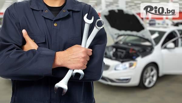 Възползвайте се от смяна на автомобилна част от Автосервиз Скилев на специална цена!