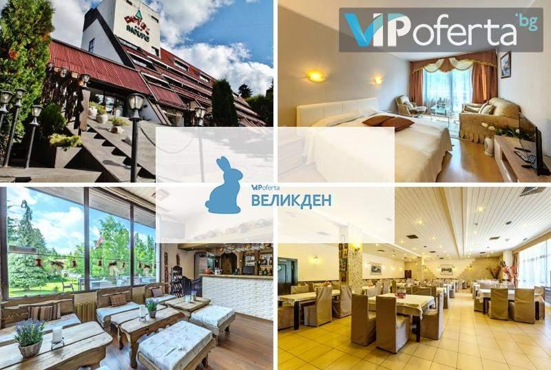 Пакети със закуски и вечери, Празничен обяд + сауна в Хотел Мура***, Боровец