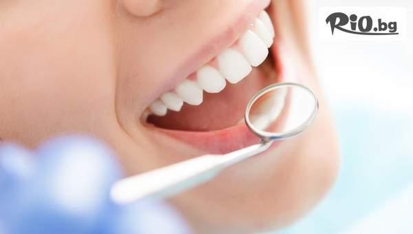 Вадене на многокоренов зъб, с поставяне на упойка при нужда, от Д-р Джонова