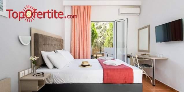 Релаксирайте в Coral Blue Hotel*** Ситония през новата година! Включва изхранване вечеря и закуска!