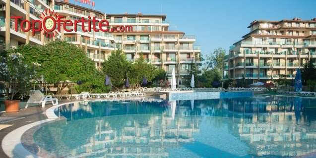 Ранни записвания за Апарт хотел Престиж Сити 2, гр. Приморско! Нощувка + закуска или закуска и вечеря, басейн, шезлонг и чадър около басейна на цени от 33 лв. на човек
