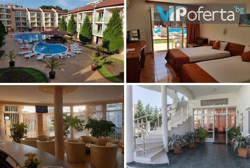 Еднодневен пакет на база All inclusive от Хотел Sun City, Слънчев бряг