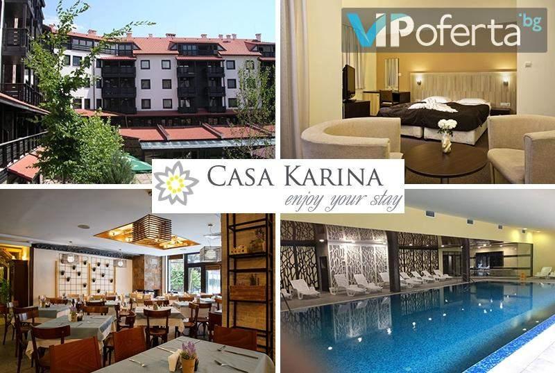Еднодневен пакет със закуска и вечеря + ползване на басейн и сауна в Хотел Каза Карина****, Банско