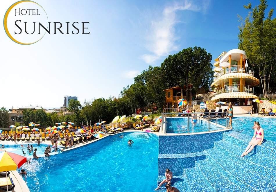 All inclusive в Хотел Сънрайз*4, Златни пясъци! Включва басейни