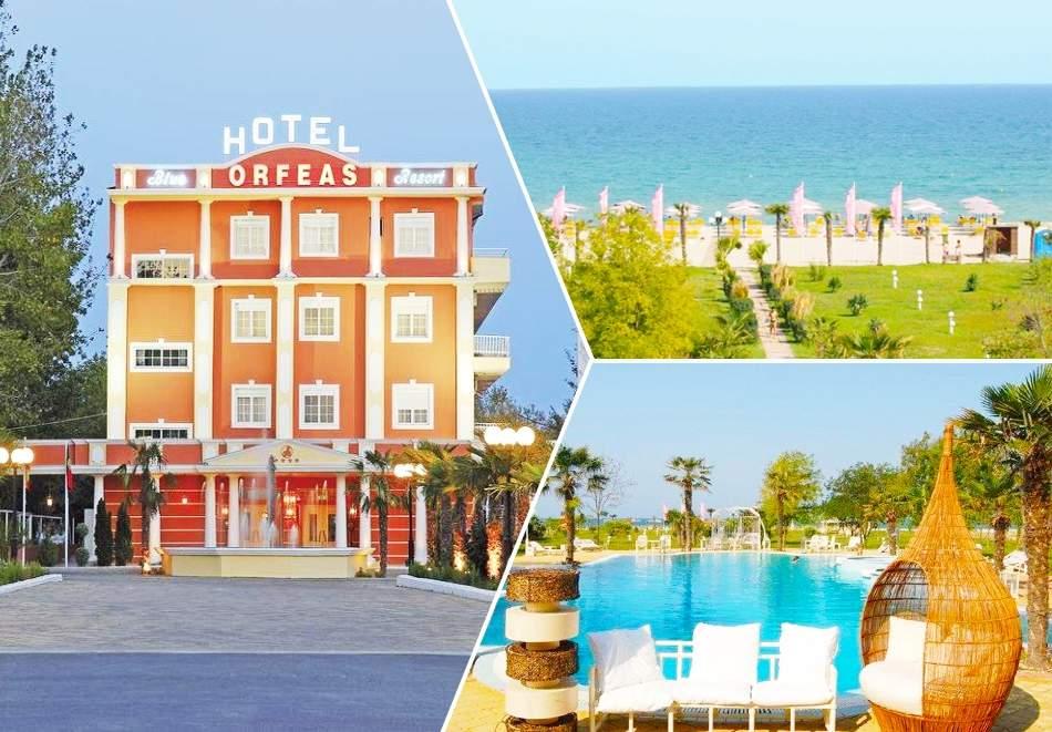 Майски празници в Гърция, на брега на морето в хотел Орфеус Блу Ризорт! 4 или 6 нощувки на човек със закуски, обеди и вечери + басейн, чадър и шезлонг на плажа