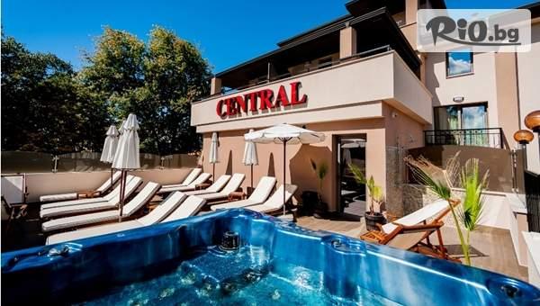 Лечебна почивка в Павел баня! 5, 7 или 10 нощувки със закуски и вечери + лекарски преглед, 2 процедури на ден, басейн с минерална вода и релакс зона, от Хотел Централ