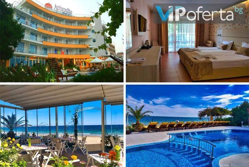 Пакети за двама със закуски или закуски и вечери + ползване на отопляем басейн в хотел Aphrodite Beach***, Несебър