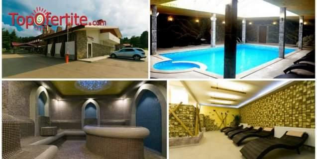 All inclusive в СПА хотел Парадайс****, Цигов Чарк! Включва басейн