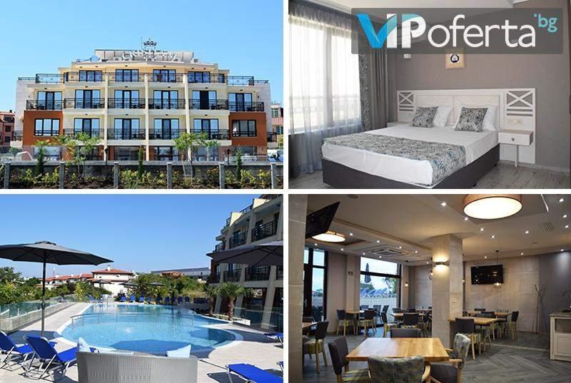 Пакети за двама със закуски и вечери + ползване на басейн в хотел Кристиани, Созопол