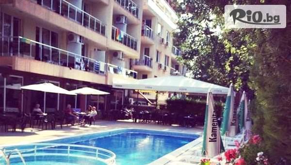 Лятна почивка в Хотел Sea Star, Приморско! Включва басейн!