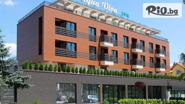 Ваканция в Хотел Аква Вива СПА****, Велинград! Включва басейн с минерална вода и закуска! Плюс опция за вечеря
