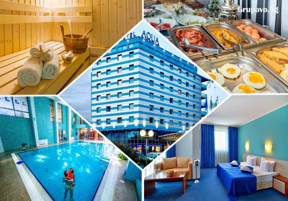 Релаксирайте в хотел Аква, Бургас! Включва зона за релакс, басейн и закуски!