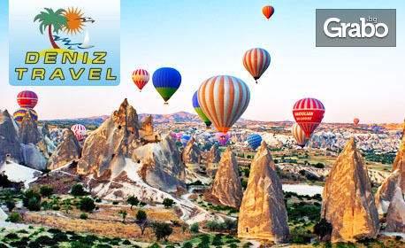 Ваканция за пет дни в Кападокия, Истанбул и Анкара! Включено изхранване три вечери и закуски! + Опция за друг град