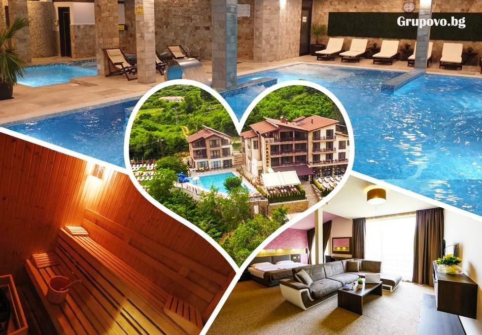 Нощувка на човек със закуска, обяд* и вечеря + външен и НОВ минерален акватоничен басейн и джакузи в хотел Огняново***