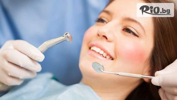 Почистване на зъбен камък + избелване с паста + обстоен профилактичен преглед с 60% отстъпка, от Д-р Ваня Николова