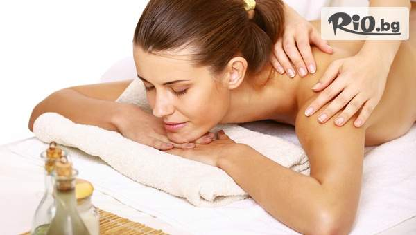 60-минутен Арома релаксиращ и успокояващ масаж на цяло тяло с 50% отстъпка, от Козметично студио Gallen