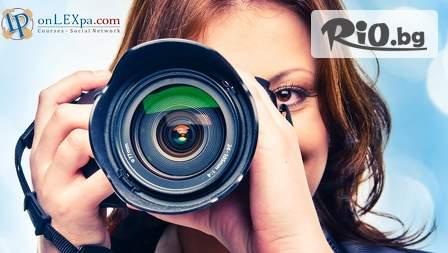 Онлайн курс по фотография + Photoshop с 85% отстъпка, от Lex Partners