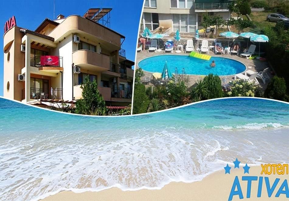 25 юни - 09 юли в Лозенец! Нощувка за двама, трима или четирима + басейн в хотел Атива