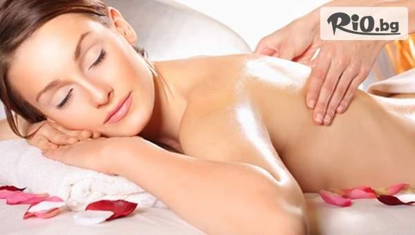 """Лечебен масаж """"Здрав дух в здраво тяло"""" със загряващо, билково олио на цяло тяло, от Салон за красота Giro"""