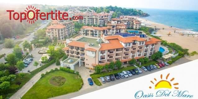 На море в Хотел Оазис дел Маре на първа линия до Лозенец! Нощувка на база Ultra All Inclusive + външен басейн, чадър и шезлонг на цени от 63 лв. на човек