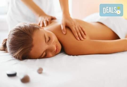55-минутна златна терапия за цяло тяло с масаж и пилинг в Anima Beauty&Relax