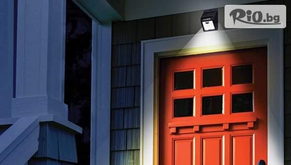 Соларна LED лампа с датчик за движение за входната врата, гаража или градината, от Topgoods.bg